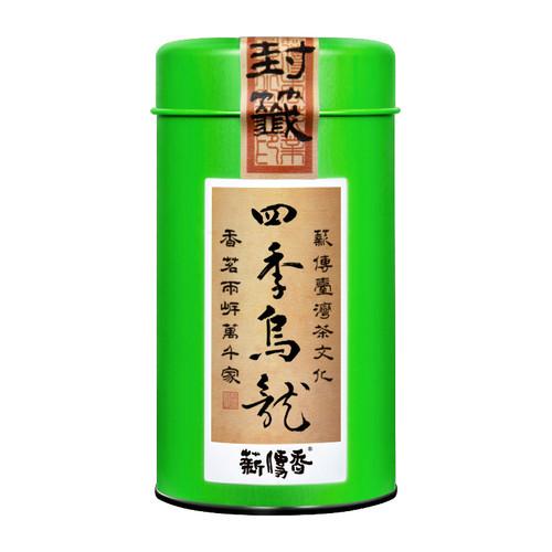 XIN CHUAN XIANG Brand Four Seasons Taiwan Oolong Tea 150g