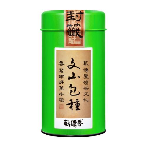 XIN CHUAN XIANG Brand Taiwan Wen Shan Bao Zhong Pouchong Oolong Tea 50g
