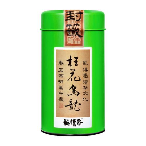 XIN CHUAN XIANG Brand Taiwan Gui Hua Oolong Osmanthus Oolng Tea 150g