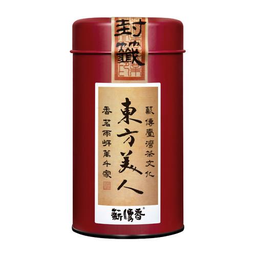 XIN CHUAN XIANG Brand Baihao Oolong Oriental Beauty Taiwan Gao Shan Oolong 50g