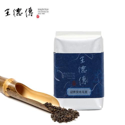 Wang De Chuan Brand An Shang Ying Xiang Oolong Tea 150g