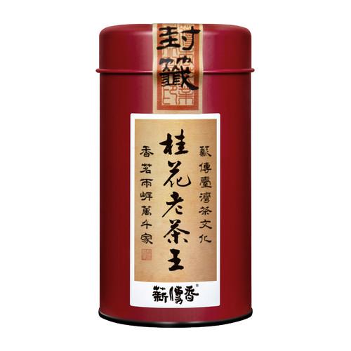 XIN CHUAN XIANG Brand Taiwan Gui Hua Old Tea King Oolong Osmanthus Oolng Tea 150g