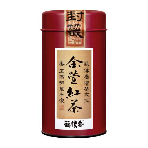 XIN CHUAN XIANG Brand Taiwan Alishan Jin Xuan Black Tea 50g