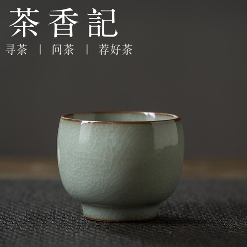 Goyao Fenqing Luohan Cup Ceramic Gongfu Tea Tasting Teacup 90ml