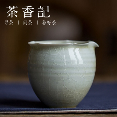 Qianyuan Huakou Ceramic Fair Cup Of Tea Serving Pitcher Creamer 220ml
