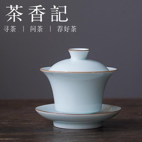 Cyan Glaze Purple Gold Bian Ceramics Gongfu Tea Gaiwan Brewing Vessel 150ml