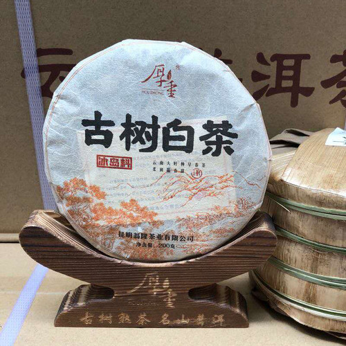 Houzhong Bingdao Baimudan Ancient Tree Yunnan White Tea 200g