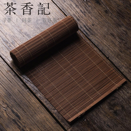 Fanggu Bamboo Placemat for Gongfu Tea Ceremony