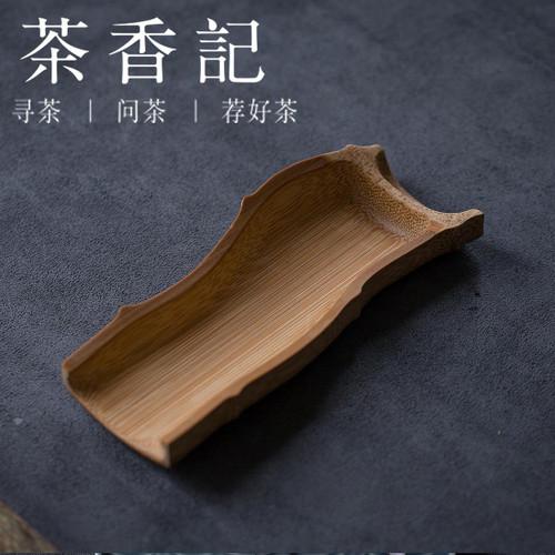 Lao Zhu Shang Bamboo Cha He Loose Tea Presentation Vessel
