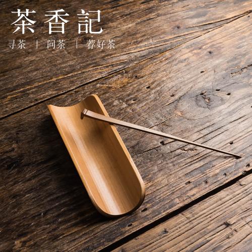 Zephyr Bamboo Cha He Kungfu Tea Leaves Presentation Vessel & Scoop Set