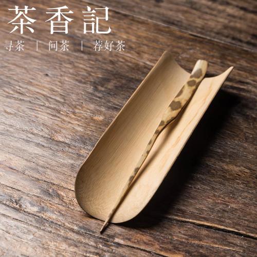 Xiangfei Bamboo Spot Bamboo Cha He Kungfu Tea Leaves Presentation Vessel & Scoop Set