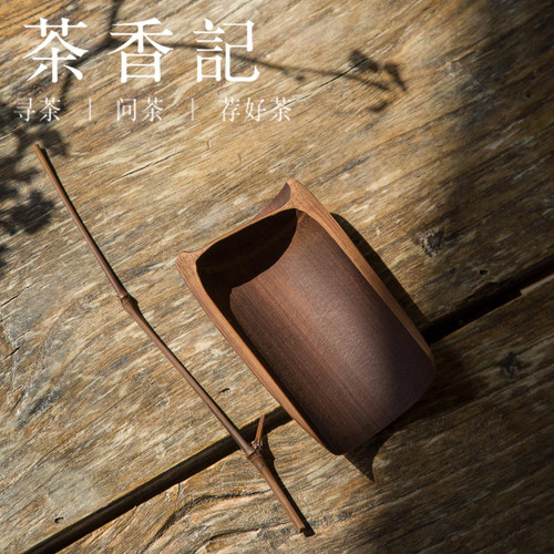 Hand-made Smoked Bamboo Cha He Kungfu Tea Leaves Presentation Vessel & Scoop Set