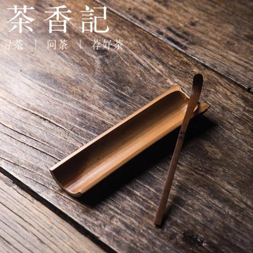 Five Years Old Bamboo Slub Bamboo Cha He Kungfu Tea Leaves Presentation Vessel & Scoop Set