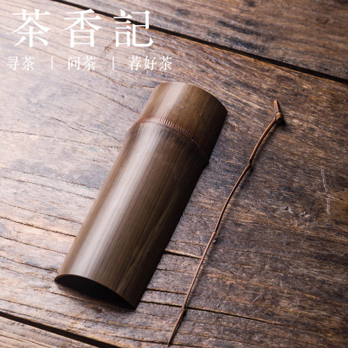 Chanyi Retro Carbonized Slub Bamboo Cha He Kungfu Tea Leaves Presentation Vessel & Scoop Set