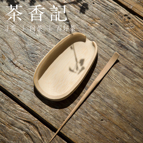 Chanyi Retro Bamboo Cha He Kungfu Tea Leaves Presentation Vessel & Scoop Set
