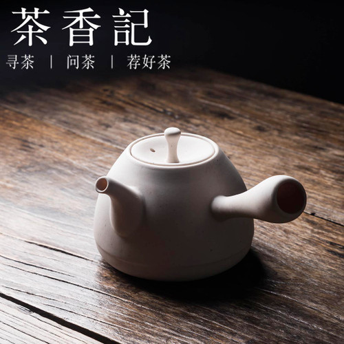 Side Handle Pot White Mud Ceramic Tea Water Kettle Boiler 600ml