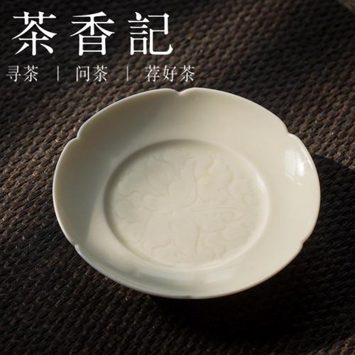 Half A Knife Mud Peonies Water Storage Ceramic Tea Tray 130x130x31mm