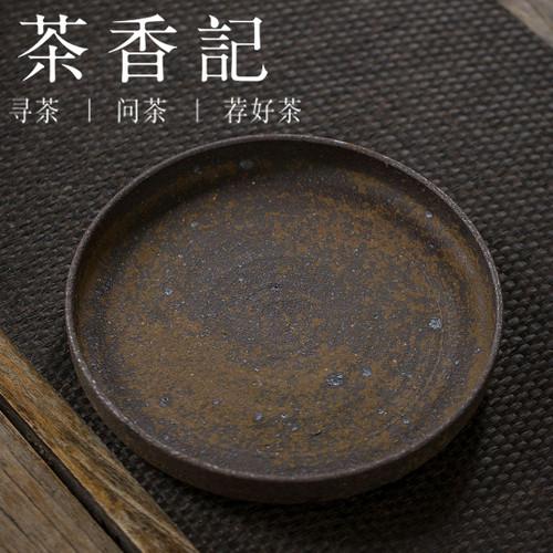 Metal Glaze Rust Spots Water Storage Ceramic Tea Tray