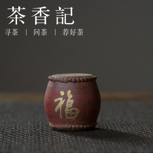 Handmade Ceramic Teapot Gaiwan Lid Holder Stand Kung Fu Tea Ceremony Accessory