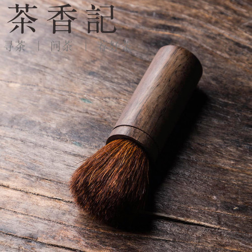 Ebony Brush for Gongfu Tea Ceremony Teapot Table Cleaning
