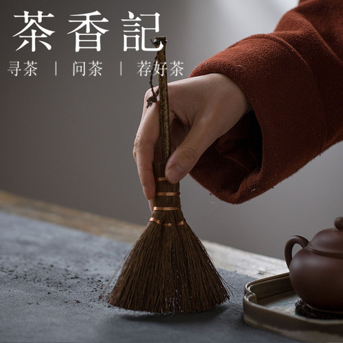 Gupu Natural Broom Palm Fiber Brush for Gongfu Tea Ceremony Table Cleaning