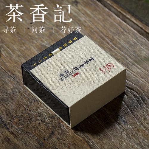 Fa Cai Xing Natural Incense Coils 20 pcs