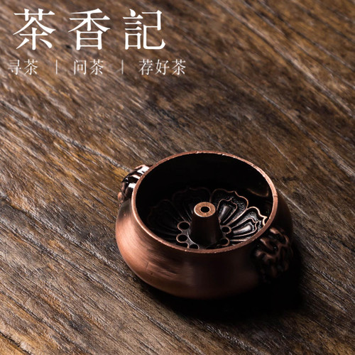 Exquisite Copper Stick Incense Holder Ash Catcher Tray