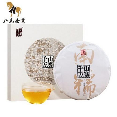 BAMA Brand Qianshan Wanzhai Nannuo Mountain Pu-erh Tea Cake 2019 357g Raw