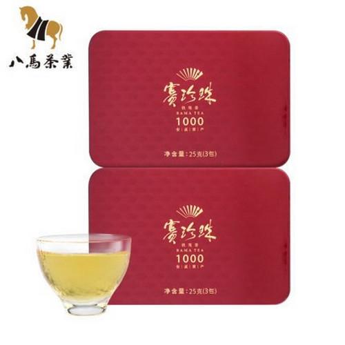BAMA Brand Sai Zhen Zhu 1000 Nong Xiang Tie Guan Yin Chinese Oolong Tea 25g*2