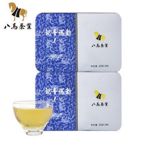 BAMA Brand Guanyin Tieyun 1# Qing Xiang Tie Guan Yin Chinese Oolong Tea 25g*2