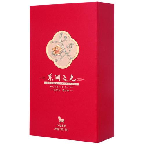 BAMA Brand Donghu Zhiguang Sai Zhen Zhu Nong Xiang Tie Guan Yin Chinese Oolong Tea 50g