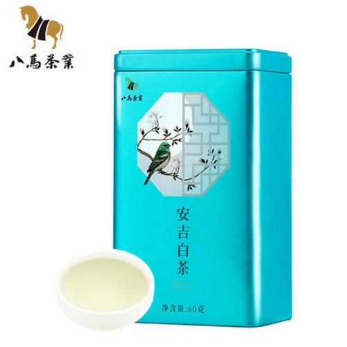 BAMA Brand 1st Grad An Ji Bai Pian An Ji Bai Cha Green Tea 60g