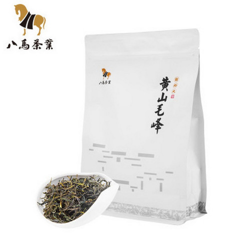 BAMA Brand Huang Shan Mao Feng Yellow Mountain Green Tea 250g