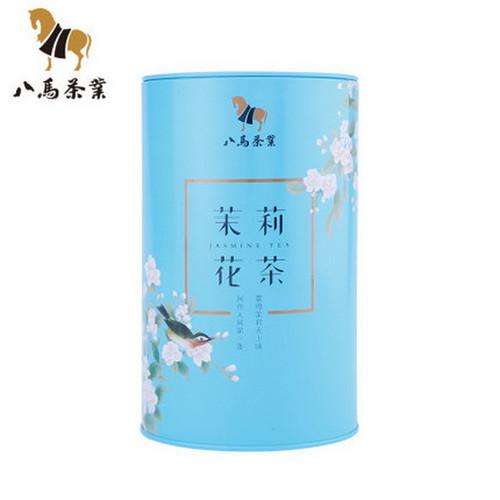 BAMA Brand 1st Grade Mo Li Green Tea Jasmine Silver Buds Green Tea 100g