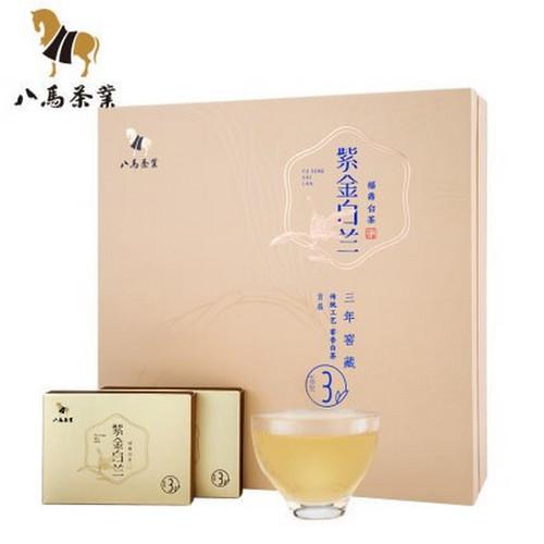 BAMA Brand Zijin Bailan San Nian Cang Tai Lao Shan Fuding Gong Mei White Tea Cake 2019 240g