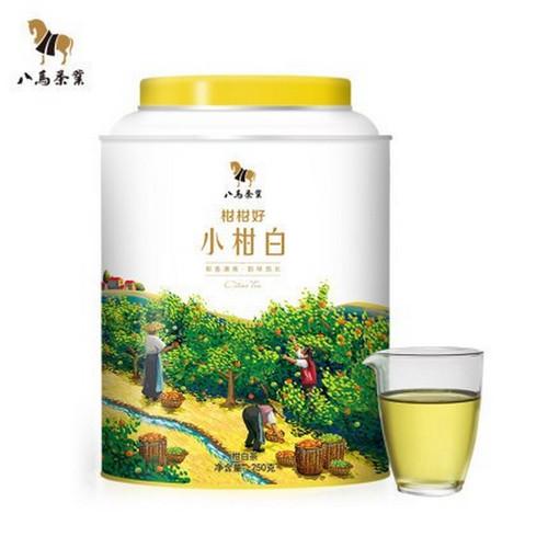BAMA Brand Xiao Gan Bai Chenpi Bai Cha Fuding White Tea Stuffed Tangerine Orange 250g