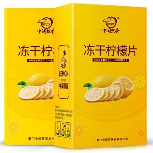 ZMPX Brand Fresh Freeze Dried Lemon Slice Vacuum Freeze Drying Pure Citrus Limon 100g