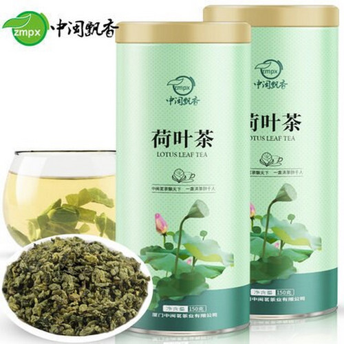 ZMPX Brand Natural Ball-Shaped Lotus Leaf Weight Cleaning Blood Loss Herbal Tea 150g*2