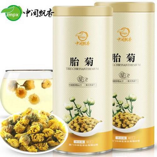 ZMPX Brand Fetal Chrysanthemum Bud Tea 60g*2