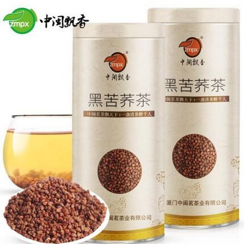ZMPX Brand Black Tartary Buckwheat Tea 250g*2