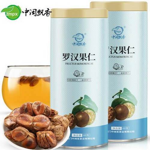ZMPX Brand Luo Han Guo Seeds Dried Siraitia Grosvenorii Fruit Tea 60g*2