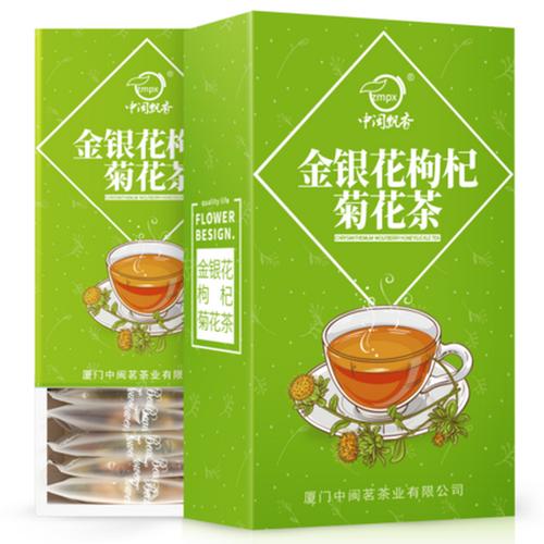 ZMPX Brand Honeysuckle Chrysanthemum Goji Herbal Tea Blend 140g*2
