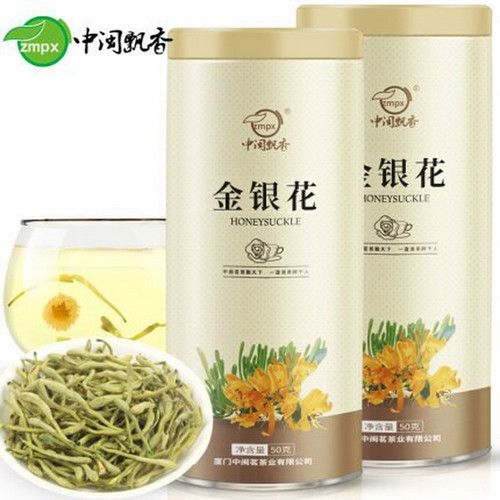 ZMPX Brand Jin Yin Hua Honeysuckle Flower Herbal Tea 50g*2