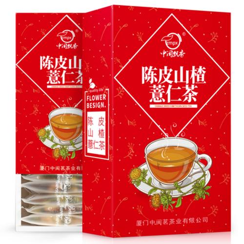 ZMPX Brand Orange Peel Hawthorn Coix Seed Herbal Tea Blend 140g*2