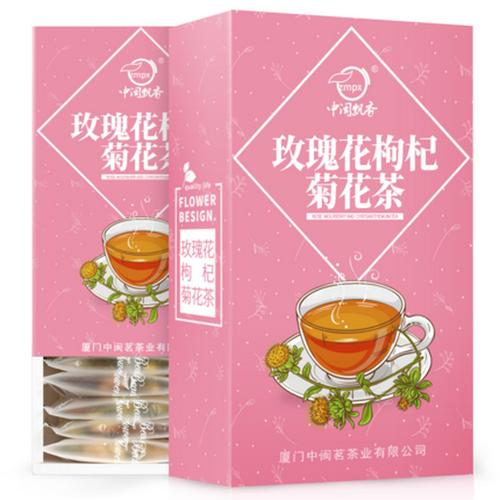 ZMPX Brand Rose Wolfberry Chrysanthemum Herbal Tea Blend 140g*2