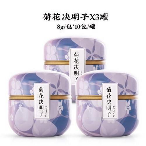 ZMPX Brand Chrysanthemum Cassia Herbal Tea Blend 80g*3