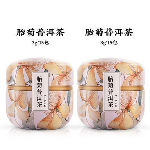 ZMPX Brand Chrysanthemum Bud Pu-erh Tea Tea Bags 2020 45g*2 Ripe