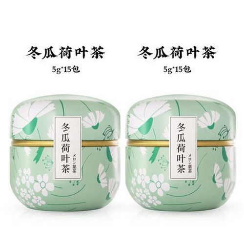 ZMPX Brand White Gourd Lotus Leaf Herbal Tea Blend 75g*2