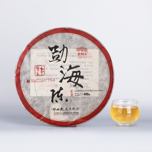 HAIWAN Brand Old Comrade Menghai Chen Pu-erh Tea Cake 2011 400g Raw