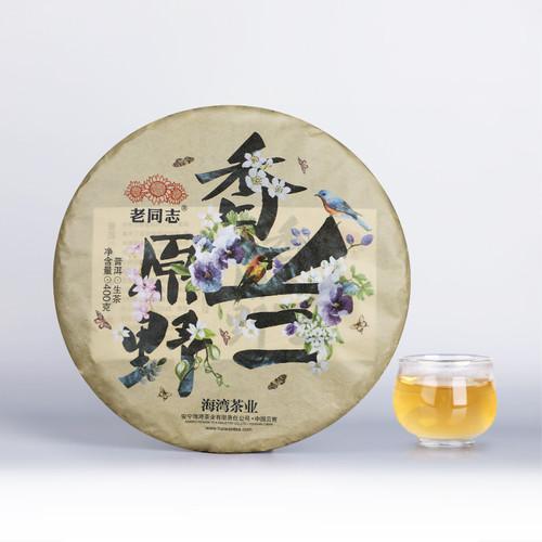 HAIWAN Brand Old Comrade Yuanye Xianglan Pu-erh Tea Cake 2020 400g Raw
